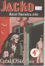 1943-3_web