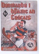 dunmarbu-i-bpairc-an-crocaig-1944