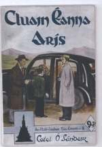 cluain-eanna-aris-1952
