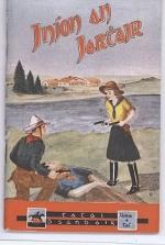 inion-an-iartair-1952