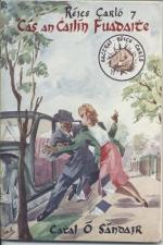 1955-2_web