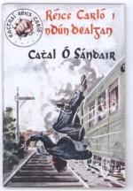 reics-carlo-i-ndun-dealgan-1956