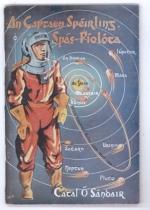 an-captaen-speirling-spas-piolota-1962